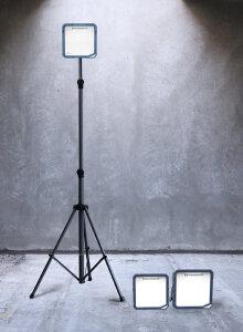 Mit vielen kräftigen LEDs bieten...