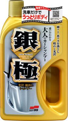 Soft99 - Kiwami premium Wax in Shampoo Silver 750ml