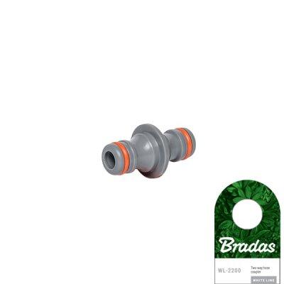 Bradas - WHITE LINE Kupplung für zwei Schnellverbinder