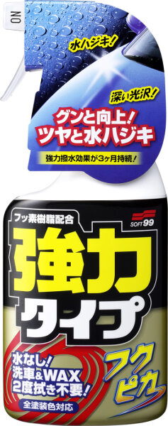 Soft99 - Fukupika Spray Strong Type