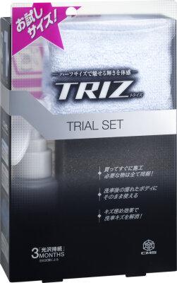 Soft99 - Triz Trial Set