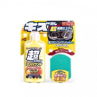 Soft99 - Micro Liquid Compound Set Dark & Metallic